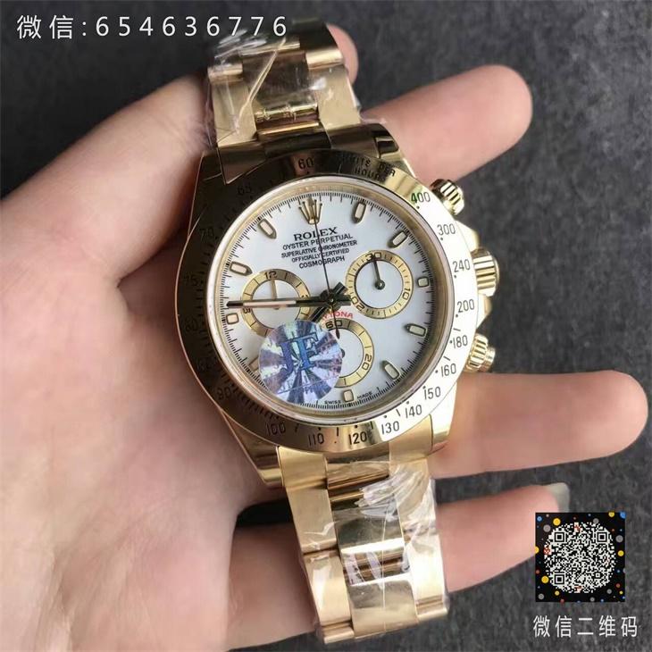 【JF厂超A】劳力士(Rolex)游艇名仕全金白面116508男士一比一精仿手表