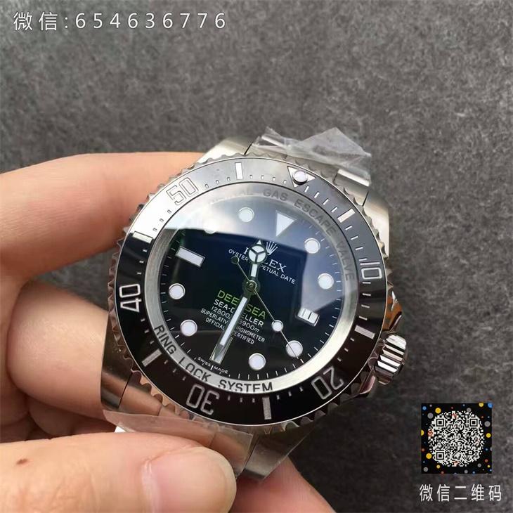 【N厂V7超A】劳力士(Rolex)海使型系列渐变蓝鬼王116660-98210男士一比一精仿手表