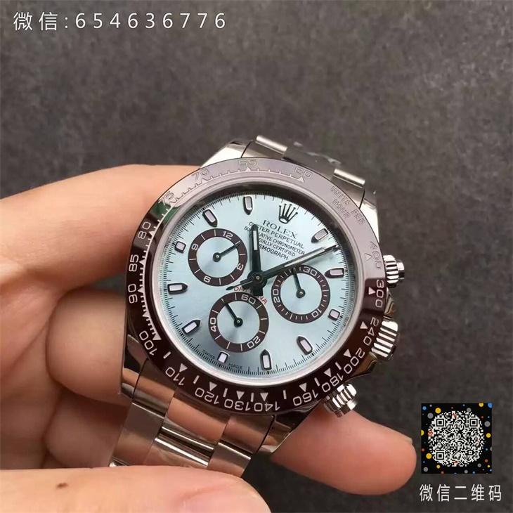 【JF厂超A】劳力士(Rolex)迪通拿冰蓝面男士一比一精仿手表